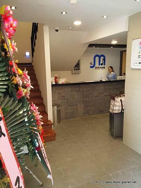 M_民宿前台