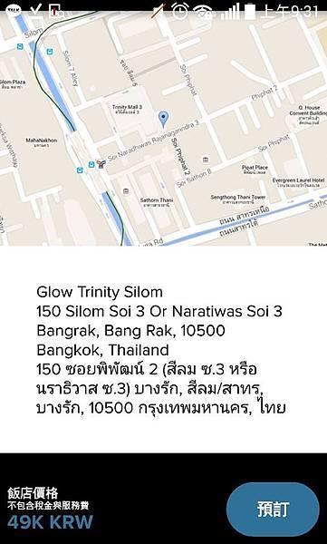 GLOW (4)