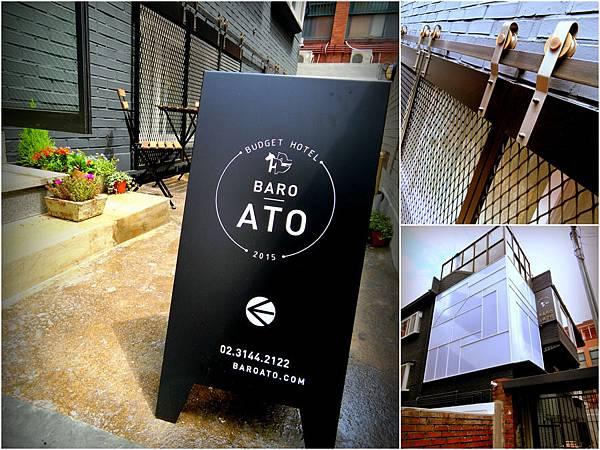 BALO ATO1-001