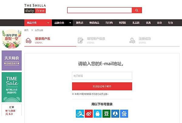 shilla-02.jpg