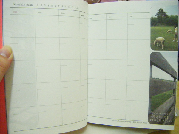MONTHLY-1