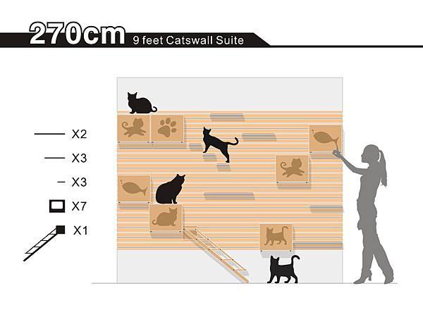 image_catswall_270cm-800X600.jpg