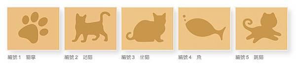 貓格窩圖樣-750X164.jpg