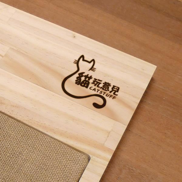 logo-貓玩意兒-烙印示意.jpg