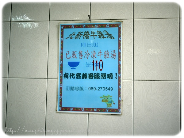 P1030868