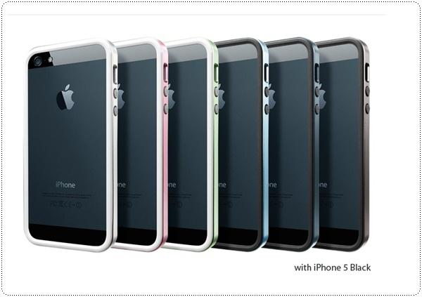 iPhone 5 Neo Hybrid EX Slim Metal black