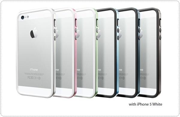 iPhone 5 Neo Hybrid EX Slim Metal white