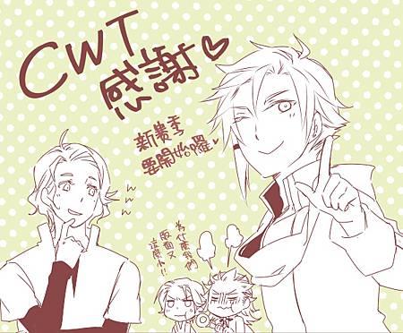 CWT31THX