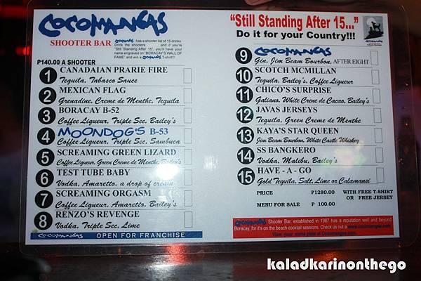 cocomangas_menu.JPG