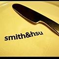 Smith & Hsu (7).JPG