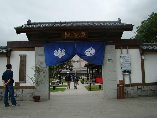 慶修院-5.jpg
