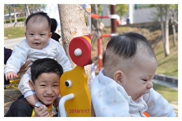 OY4M-Park.jpg