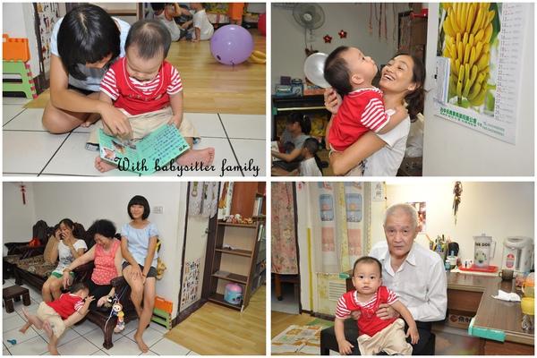babysiter family.jpg