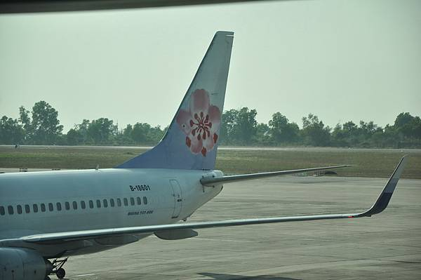 Yangon airport-2.jpg