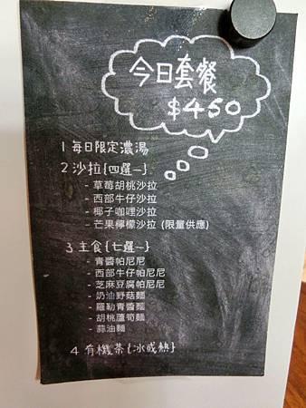 CIMG5038