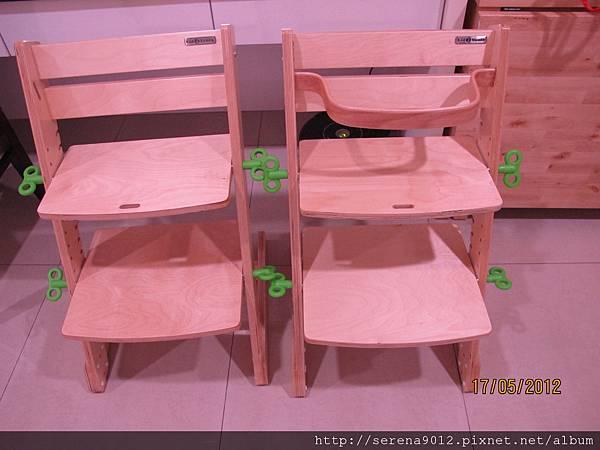 大將作兒童成長椅