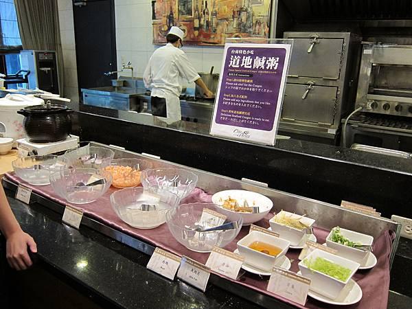 20110403_10_超好吃的鹹粥.JPG