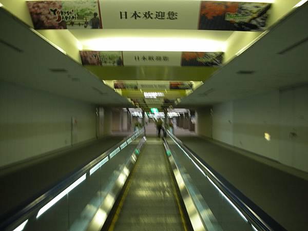 成田機場到囉