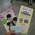 衝出成田機場,買suica&成田express套票,好用又便宜