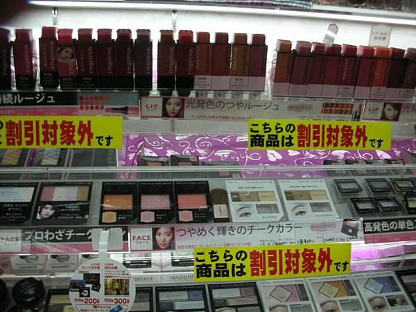 在日本藥粧店,心機美人是開架品