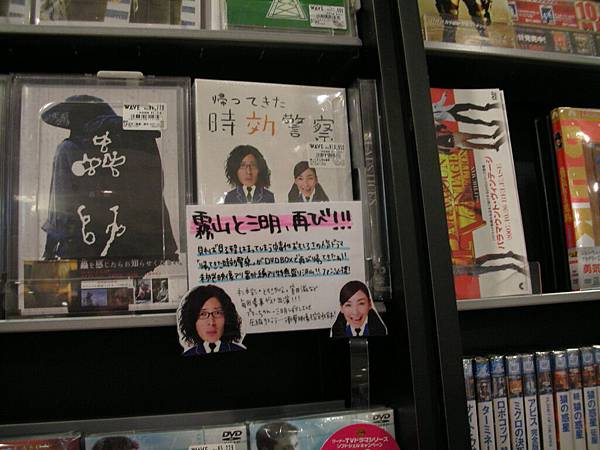 小田切讓2^^原版日劇整套要5千多台幣