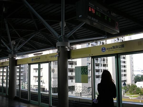 台場海濱公園站