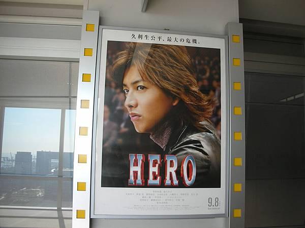 HERO電影版海報