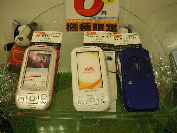 日本的索尼易立信手機