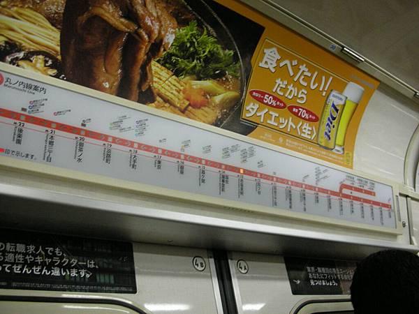 站名上面燈會閃,較舊的地鐵就沒這功能了
