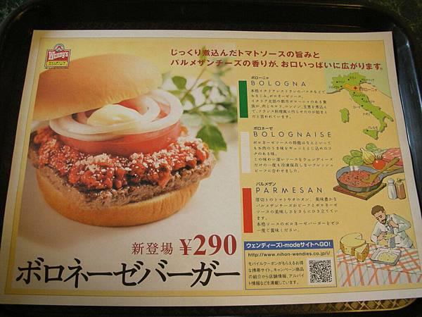 奇怪吼,溫娣漢堡的漢堡肉都是方形的