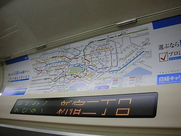 複雜的地鐵圖