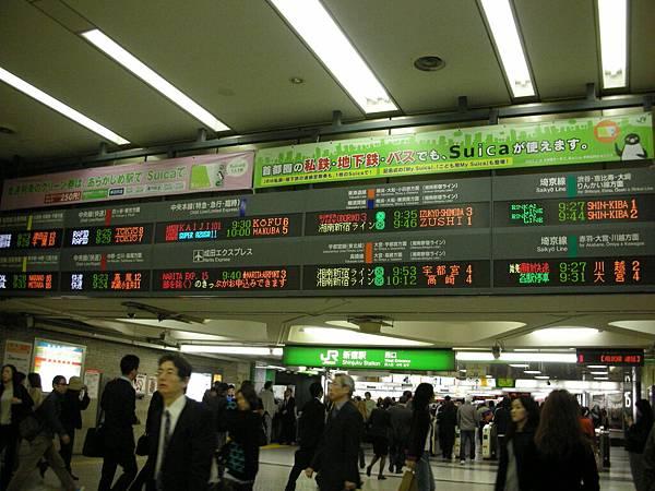 新宿地鐵真是大站……這麼多告示牌