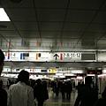 往11號月台去