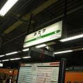 三鷹~宮崎駿美術館在這站,連站名都很有宮崎駿的卡通動物味