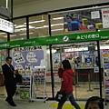 綠色窗口!這就是大家常說的各式各樣JR一日券或特殊火車票的訂票處(其實現在很多自動售票機,很方便了)