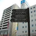 指標很清楚~三鷹之森美術館(宮崎駿美術館的「學名」)