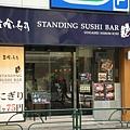 今日午餐:立食壽司