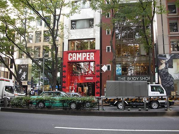 agne's b & CAMPER & BODY SHOP