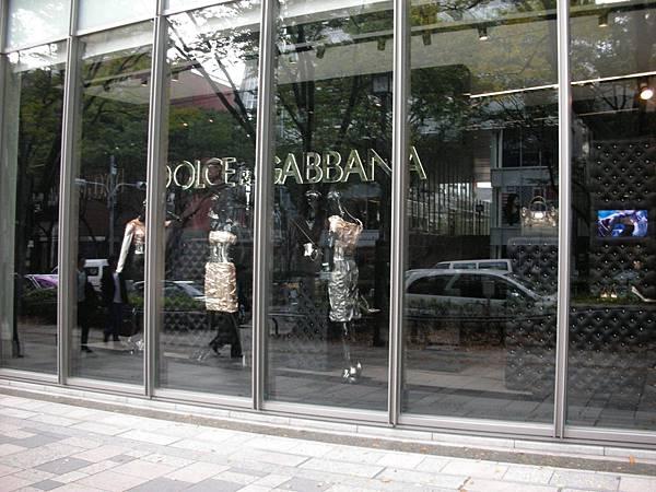 買不起也要拍之原宿DOLCE&GABBANA