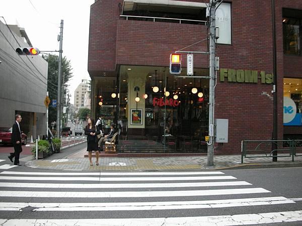 很昂貴的咖啡廳