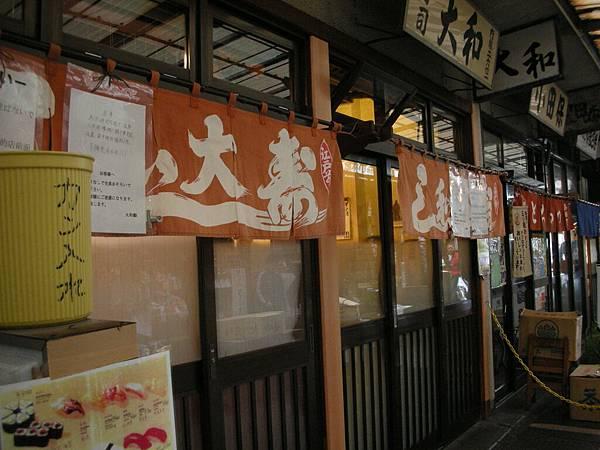 最有名的大和壽司到的時候竟然沒人在排隊