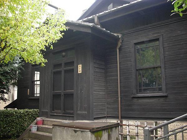 乃木將軍邸的日式房子