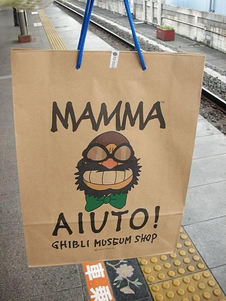 宮崎駿美術館買的伴手,袋子多可愛啊