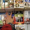 東野圭吾的小說文庫本,真的好小