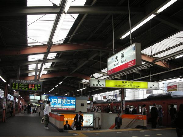 到大阪站要轉車一站去新大阪