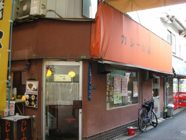 超級香的咖哩店,下次來一定去吃吃看
