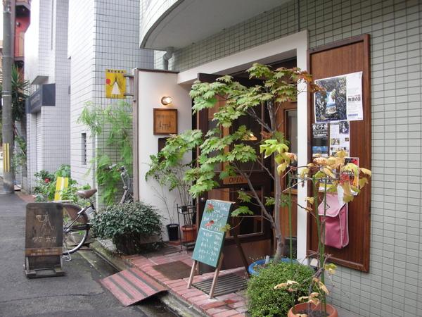早餐~特別去平澤摩里子和部落客們介紹的 六花