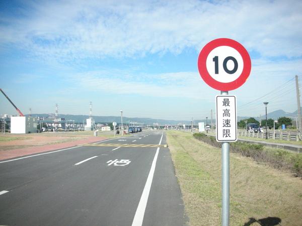 沒車沒人路又大條,怎麼可能只騎十公里