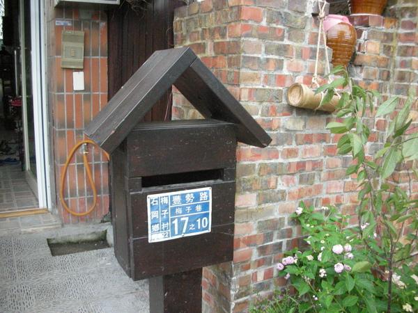 閒情驛站地址