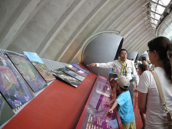 921地震紀念館